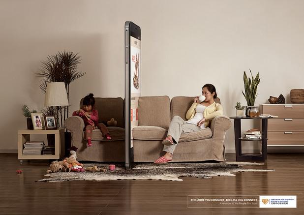 гигантски смартфони
