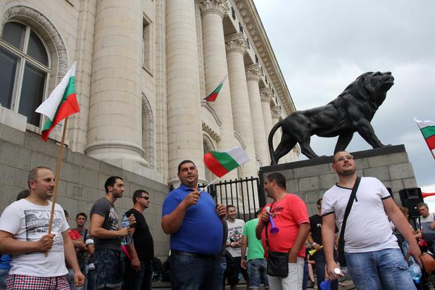 контра-протест срещу съдебната реформа