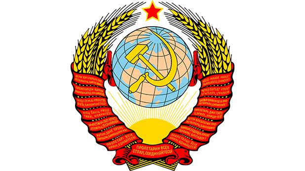 Гербът на СССР