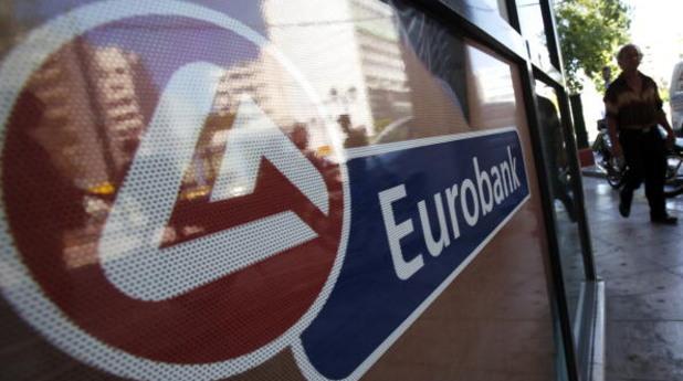 Eurobank купува Alfabank България