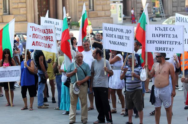 протест гърмен