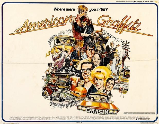 Американски графити