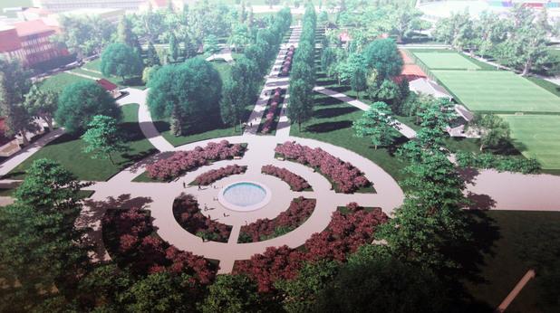 """Проект за Парк """"Борисова градина"""""""