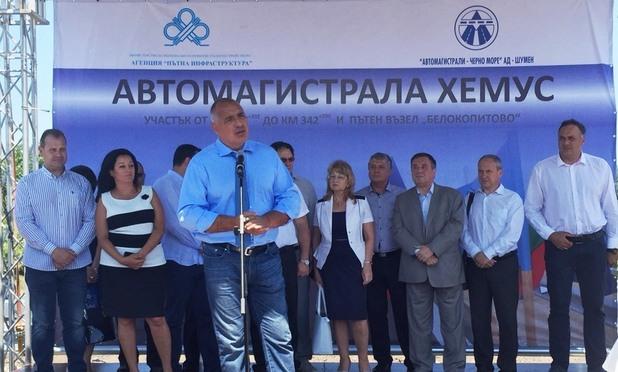 """Пътен възел Белокопитово - Каспичан, АМ """"Хемус"""", откриване"""