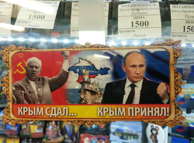 русия, москва, кремъл, путин