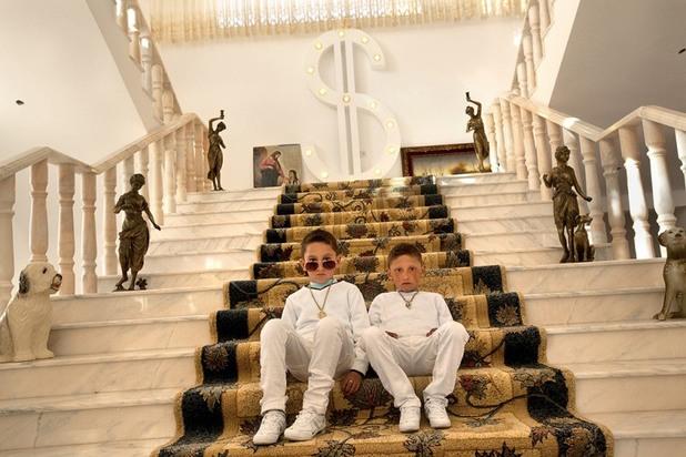 Богати деца
