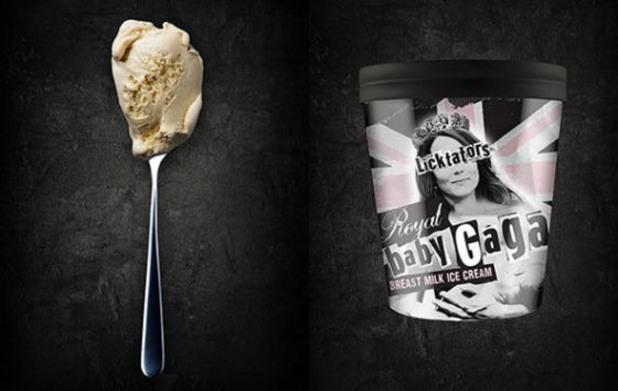 ужасни сладоледи