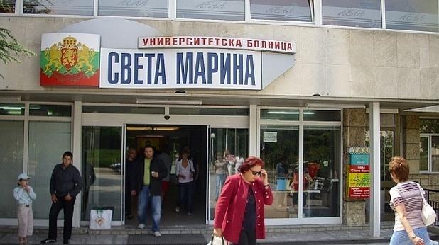 болница, варна, света марина