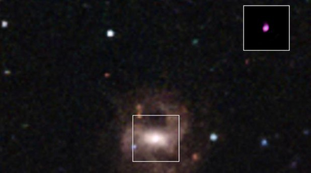 черна дупка, космос