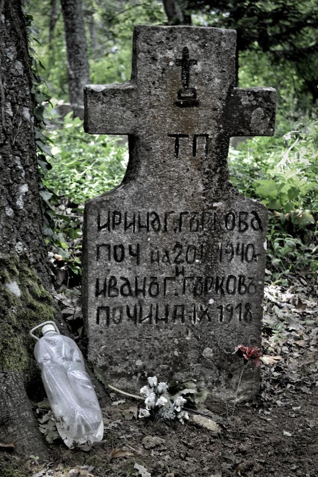 изоставената българия: гробището в граматиково