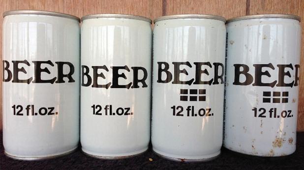 бира, бири, кен