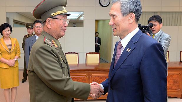 северна корея, южна корея,  Ким Куан-джин