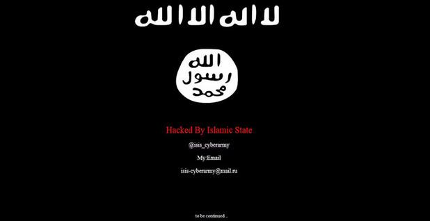 """Сайтът на Джамбазки """"хакнат"""" от ИДИЛ"""