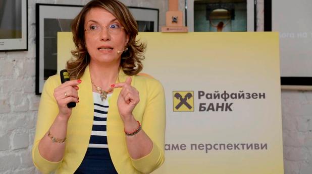 Мариела Атанасова, райфайзенбанк, райфакзен