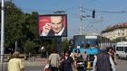 Билборд на Михаил Мирчев - кандидат за кмет на София от БСП