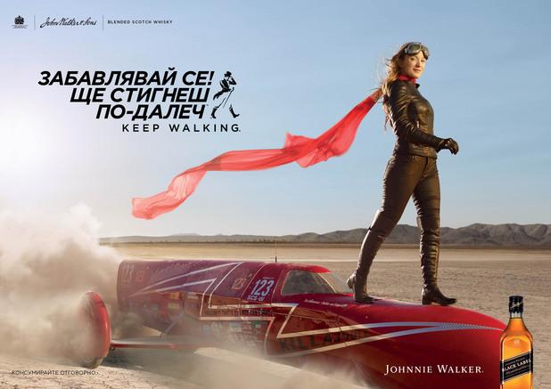 Johnie Walker