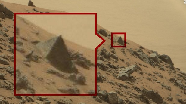 пирамида