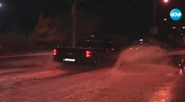 Наводнение в Перник