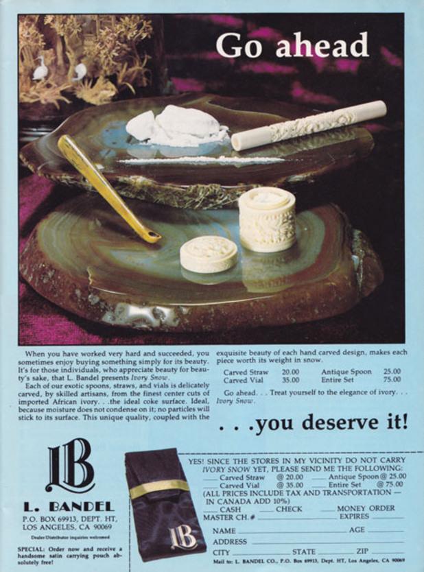 кокаин, реклами
