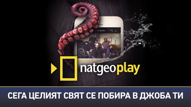 Nat Geo Play