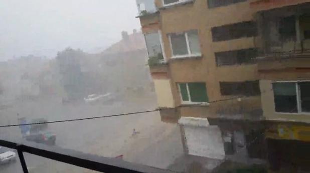 наводнението в плевен