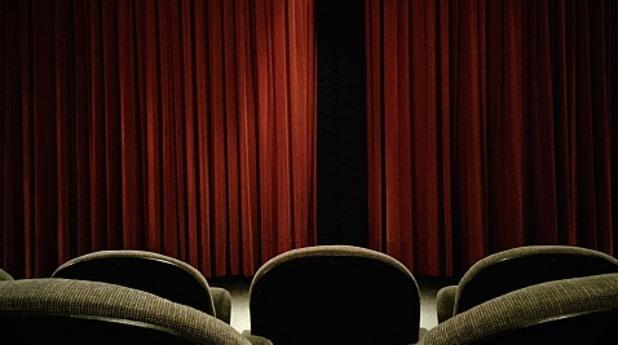 театър, сцена, завеси, кулиси, преставление