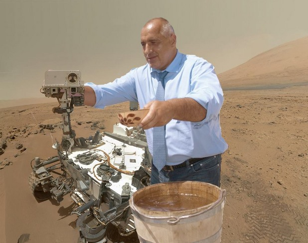 Бойко Борисов на Марс