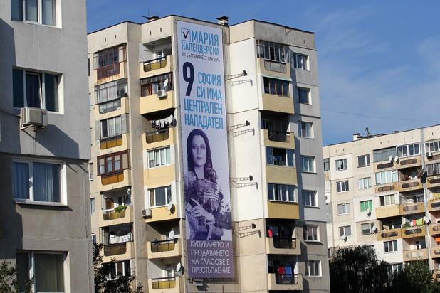 Мария Календерска, предизборен плакат