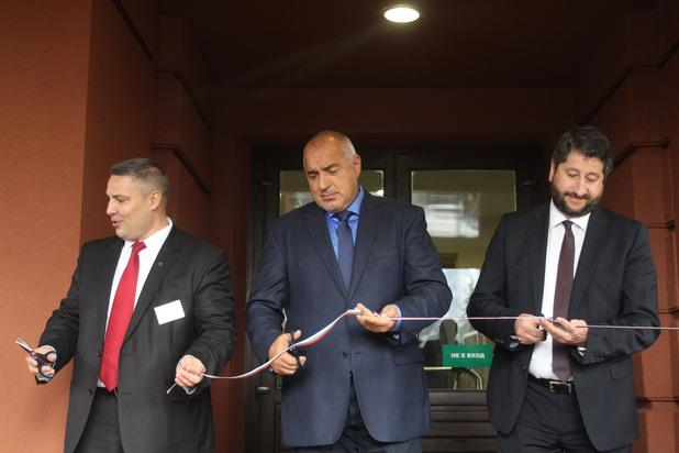бойко борисов, методи лалов и христо иванов откриват новата сграда на софийския районен съд