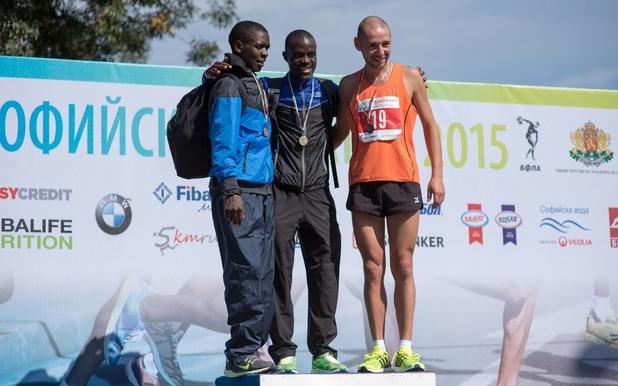 софийски маратон, маратон софия 2015, самуел демие