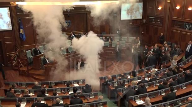 косово, парламент