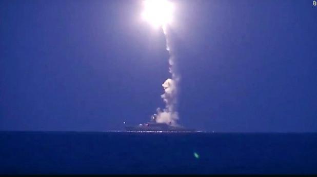 руска ракета