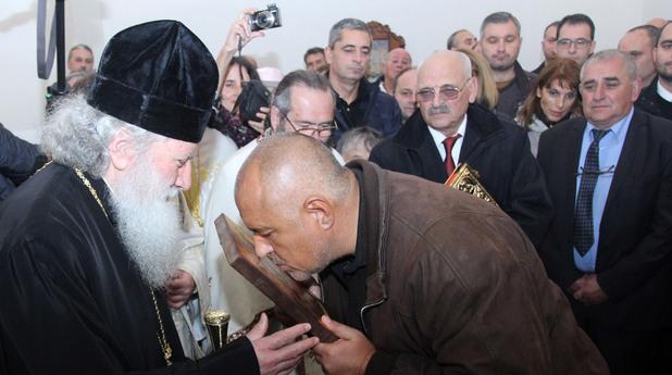 Бойко Борисов и Патриарх Неофит