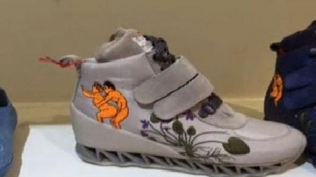 обувки, кама сутра