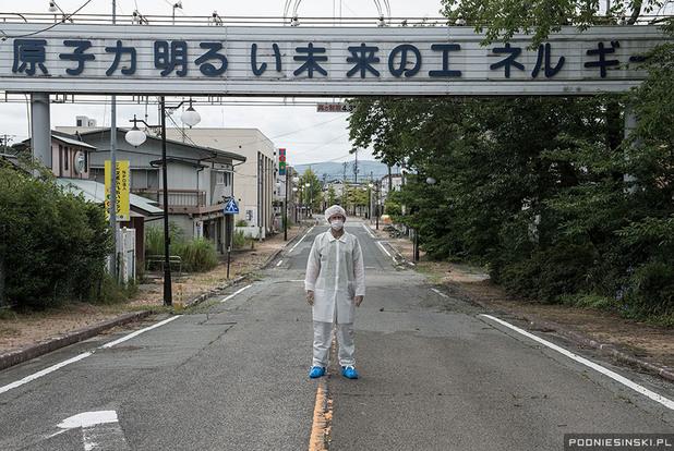 фукушима галерия