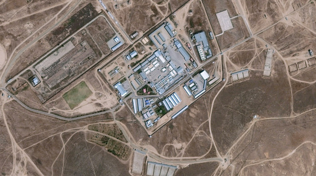 цру, затвор, афганистан, солна яма