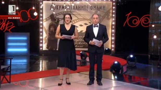 Лачените обувки на българското кино – документалните филми