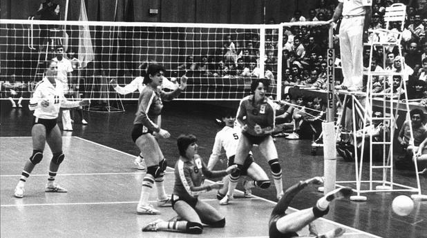 волейбол, европейска титла 1981