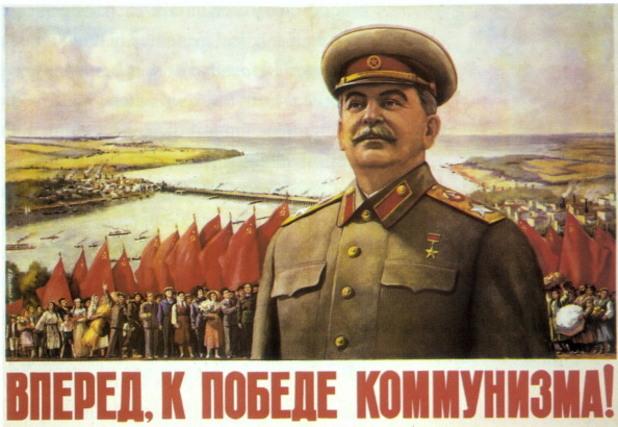 сталин, донецк