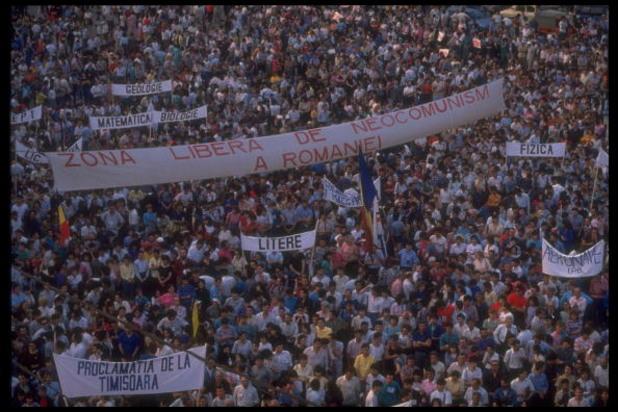 румъния  1990