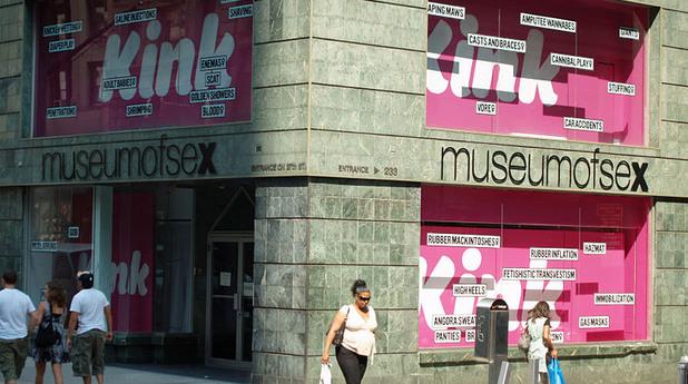 Музей на секса в Ню Йорк
