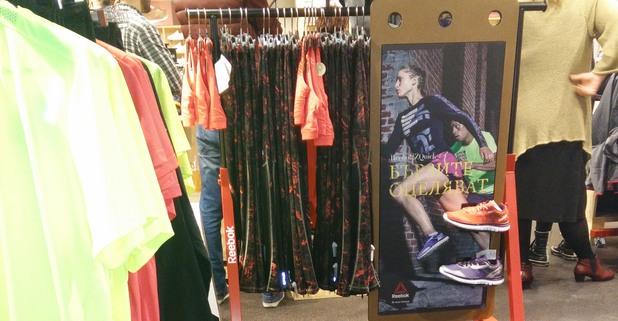 Reebok с първи магазин в мол Сердика
