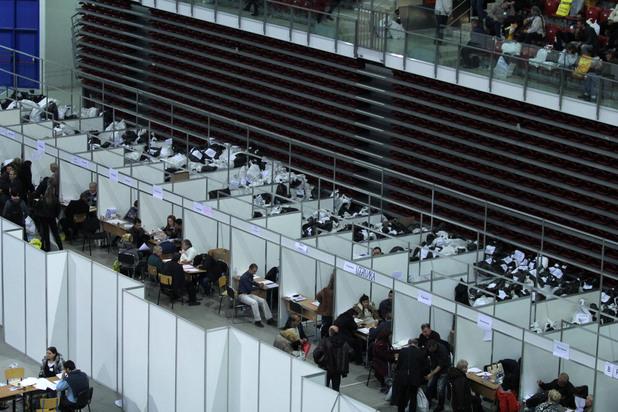 прием на протоколи от оик софия в арена армеец