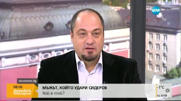 Камен Попов, мъжът, който удари Волен Сидеров