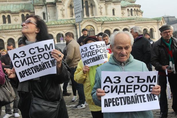 Протест в подкрепа на Волен Сидеров