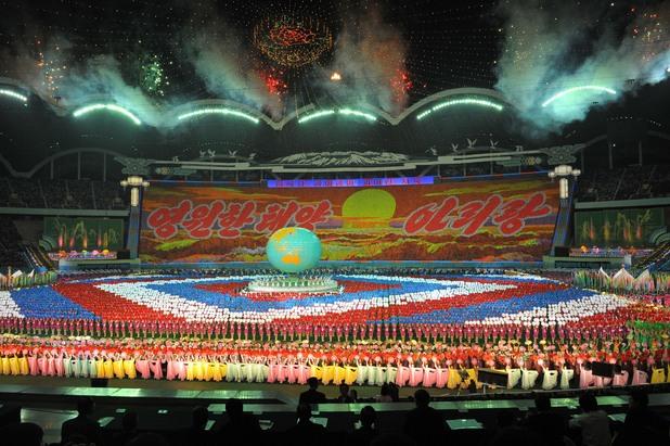 Стадион в Корея