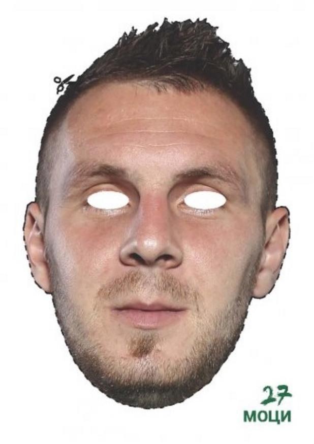 Козмин Моци - маска