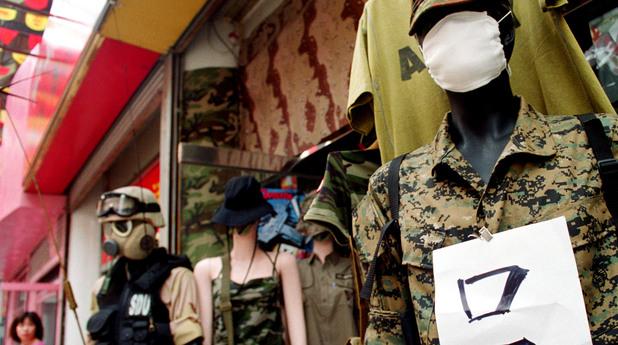 Мода с маски
