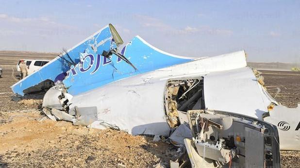 Самолетна катастрофа - Синаи