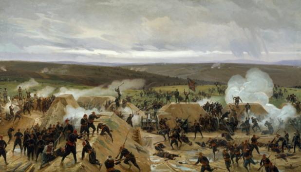 битката за плевен